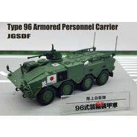 Type 96 APC - Japan 1/72 DAJSDF59 Komatsu Scale Model by DeAgostini