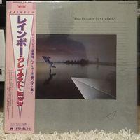Rainbow - The Best Of Rainbow (Japan) с рубля!!!