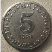 Азербайджан 5 гяпик 1993 г. Цена за 1 шт.
