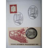 ФРГ. 5 марок 1971.  500 лет со дня рождения Альбрехта Дюрера. Серебро. Конверт, марки  ПС-39