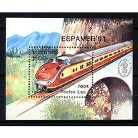 1991 Лаос. Поезд