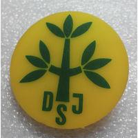 Значок.DJS. без понятия о чем этот знак #0048
