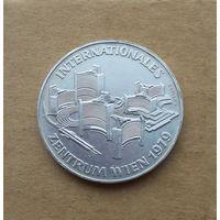Австрия, 100 шиллингов 1979 г., Венский международный центр, серебро