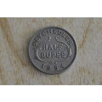 Сейшельские остров/Сейшелы/ 1/2 рупии 1954(первый год) Нечастая