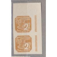 Германия Рейх  Протекторат Богемия и Моравия  Газетные марки  1939 год сцепка