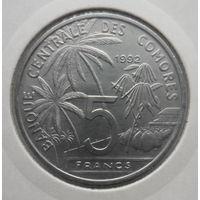 """Коморские острова 5 франков 1992 """"Международная конференция по рыболовству. Реверс: Целакант или латимерия - род современных кистепёрых рыб"""""""
