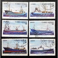 Кабо-Верде 1980 г. Корабли. Морской транспорт. Флот, полная серия из 6 марок #0133-Т1P28