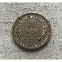Индия 1 рупия 1991 (Бомбей) - Смерть Раджива Ганди