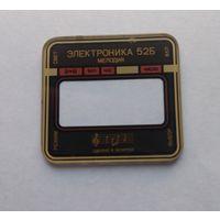 02  стекло (стекломаска) электроника 52, 52Б