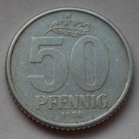 50 пфеннигов 1958 г. ГДР