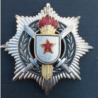 Югославский орден ( серебро )