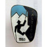 1960 г. Balticum. Альпинизм.