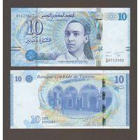 Банкнота Тунис 10 динаров 2013 UNC ПРЕСС