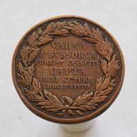 """Медаль """"В память взятия Варны 11 октября 1828"""""""