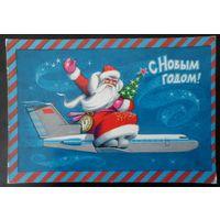 СССР 1973 год  ДМПК Новый год самолёт Дед Мороз /прошла почту/