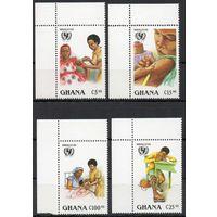 Медицина Гана 1988 год чистая серия из 4-х марок (М)