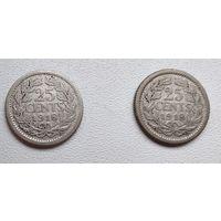 Нидерланды 25 центов, 1918 6-4-37*38