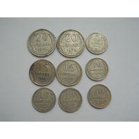 Сборный лот биллона СССР 9 монет
