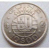 Распродажа! Гвинея-Бисау 10 эскудо 1973 Состояние! Все монеты с 1 рубля!!
