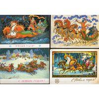 """4 подписанные открытки """"С Новым годом!"""" (плохое состояние)"""
