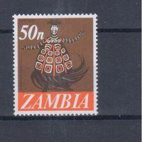 [681] Замбия 1968. Культура Африки.Костюмы,маски. MNH