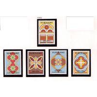 Суринам-1982,(Мих.978-982) **  , Мозаика, Религия