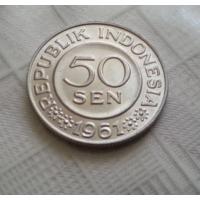 50 сен 1961 г. Индонезия