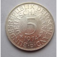 ФРГ. 5 марок 1974 D, Серебро
