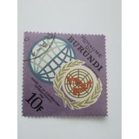 Бурунди 1965. Год Международного Сотрудничества
