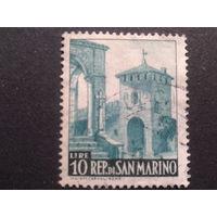 Сан-Марино 1966 стандарт