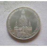 Германия 10 марок 1995 50 лет в мире и согласии
