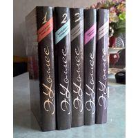 Э. Уоллес. Избранные триллеры (комплект из 5 книг). указана цена за 1 том.