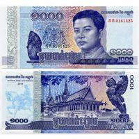 Камбоджа. 1000 риелей (образца 2016 года, P68, UNC)