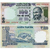 Индия. 100 рупий (образца 2012 года, P105c, без буквы, UNC)