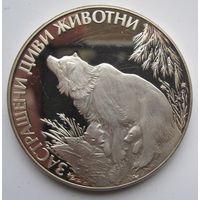 Болгария. 25 левов 1989. Бурые медведи. Серебро (10)