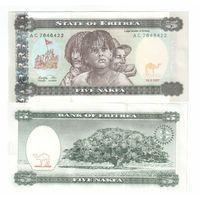 5 накфа Эритреи 1997 года