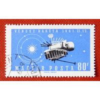 Венгрия. Космос. ( 1 марка ) 1961 года.
