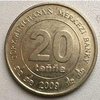 20 тенге 2009 Туркменистан