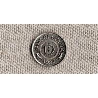 Гайана 10 центов 1992 //(JN)
