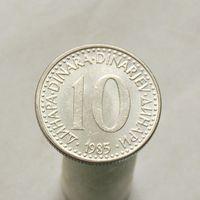 Югославия 10 динар 1985