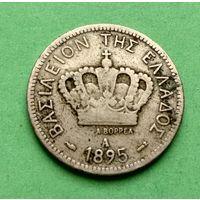 20 лепта 1895 года