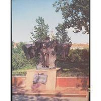 Витебск Пушкин
