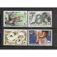 Самоа 2015 WWF Фауна Змеи