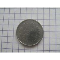 Узбекистан 20 тийин 1994г.km5.1a