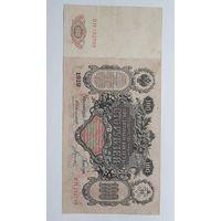 100 рублей коншин Чихорджин  АЪ