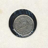 Нидерландская Индия 1/10 гульдена 1942 г. Серебро. В холдере.