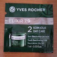 Пробник yves rocher Дневной уход сухая кожа (2 саше)