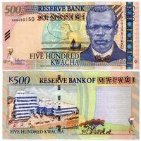 Малави 500 квача 2005 UNC