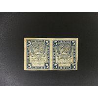 5 рублей 1921 года, сцепка ! c 1 руб!