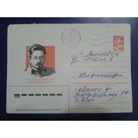 1985 хмк Свердлов